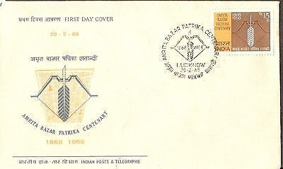 India 1968 Amrit Bazar Patrika Phila-460 FDC