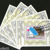 Manama - Ajman 1971 Olympic Games Sports M/s Cancelled x 5 # 4041