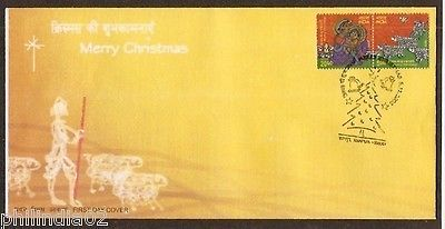 India 2008 Merry Christmas Festivals Phila-2420 Se-Tenant FDC