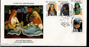 India 1997 Rural Indian Womens Costumes Phila-1569-72 FDC