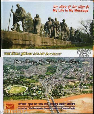 India 2011 Mahatma Gandhi My Life is My Massage Jammu & Kasmire Booklet # 1686