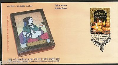 India 2008 Gems Stone Painting of Jaipur Art Schoolpex Special Cover # 7408