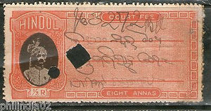 India Fiscal Hindol State 8As Type 12 KM 124 Court Fee Stamp Revenue # 4069B
