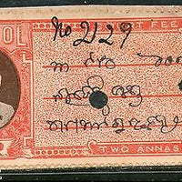 India Fiscal Hindol State 2As Type 12 KM 122 Court Fee Stamp Revenue # 4098E