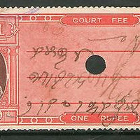 India Fiscal Hindol State Re. 1 Type 12 KM 126 Court Fee Stamp Revenue # 4008E