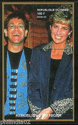 Niger 1997 Princess Lady Diana & Elton John Royal Family Women M/s MNH # 12537