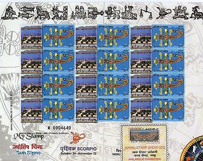 India 2011 My Stamp - Scorpio Astrological Sign Jammu Exhibition Sheetlet 12