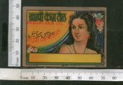 India Vintage Trade Label Brahmi Essential hair Oil Label Women # LBL107 - Phil India Stamps