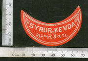 India Vintage Trade Label Kevda Syrup Health Drink # LBL111 - Phil India Stamps