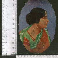 India Vintage Trade Label Aryodaya SPG WG Co. Ltd Ahmedabad Label Women # LBL112 - Phil India Stamps