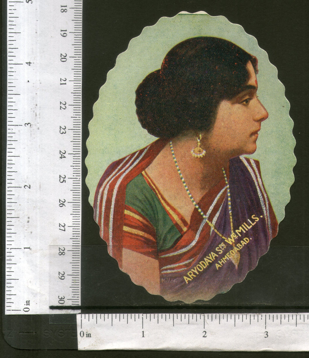 India Vintage Trade Label Aryodaya SPG WG Mills Ahmedabad Label Women # LBL114 - Phil India Stamps