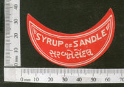 India Vintage Trade Label Sandle Syrup Health Drink # LBL118 - Phil India Stamps