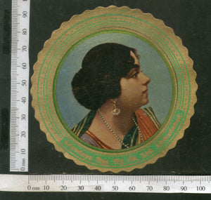 India Vintage Trade Label Aryodaya SPG WG Co. Ltd Ahmedabad Label Women # LBL119 - Phil India Stamps