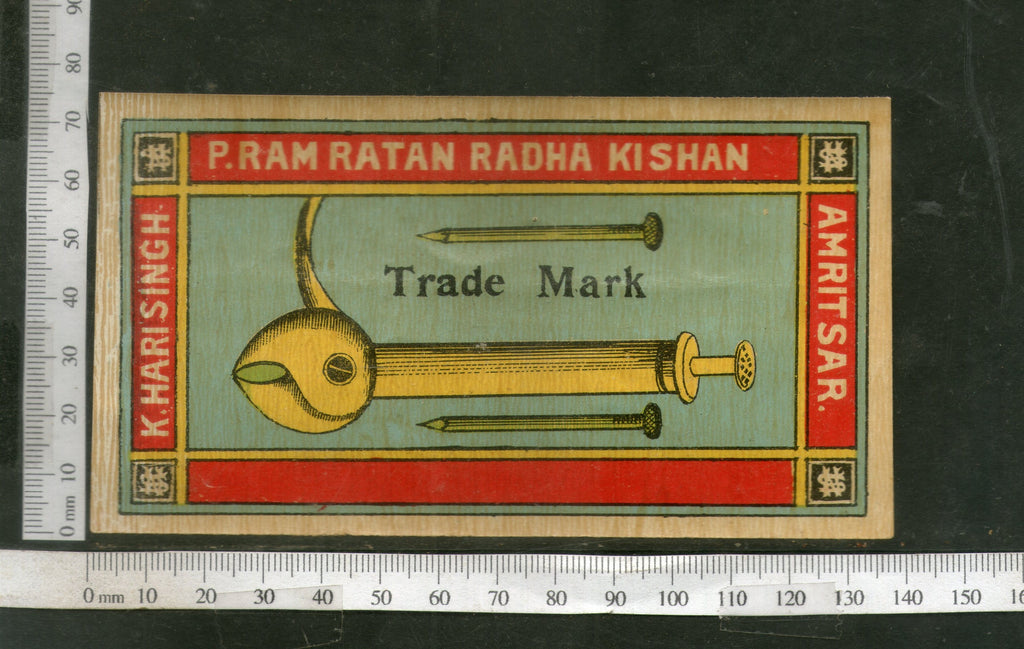 India 1960's Nail & Tools Brand Dyeing & Chemical Germany Print Label # L11 - Phil India Stamps
