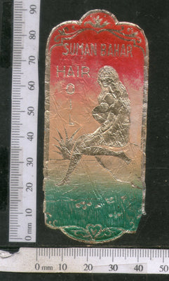 India 1950's Suman Bahar Hair Oil Germany Printed Vintage Label # LBL123