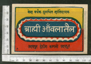 India 1950's Brahmi Amla Hair Oil Printed Vintage Label # LBL131