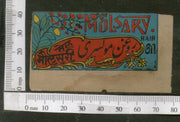 India 1950's Molsary Hair Oil Printed Vintage Label # LBL137