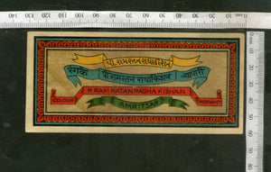 India 1960's Ribbons Brand Dyeing & Chemical Germany Print Label # L14 - Phil India Stamps