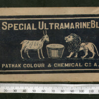 India 1960's Wildlife Lion & Got Brand Ultramarine Dyeing & Chemical Label # L17 - Phil India Stamps