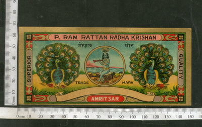 India 1960's Peacock & Krishna Brand Dyeing & Chemical Germany Print Label # L27 - Phil India Stamps