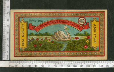 India 1960's Swan & Lotus Brand Dyeing & Chemical Germany Print Label # L28 - Phil India Stamps