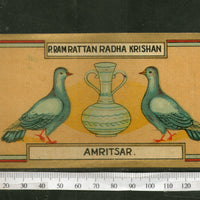 India 1960's Two Pigeons & Vase Brand Dyeing & Chemical Germany Print Vintage Label # L29 - Phil India Stamps