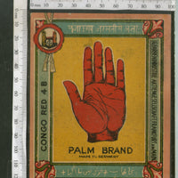 India 1960's Hand Palm Brand Dyeing & Chemical Germany Print Vintage Label # L31 - Phil India Stamps