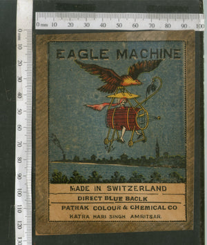 India 1960's Bird Eagle Machine Brand Dyeing & Chemical Multicolor Vintage Label # L35 - Phil India Stamps
