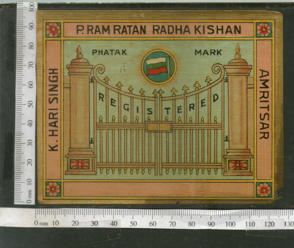 India 1960's Iron Gate Brand Dyeing & Chemical Germany Print Vintage Label # L36 - Phil India Stamps