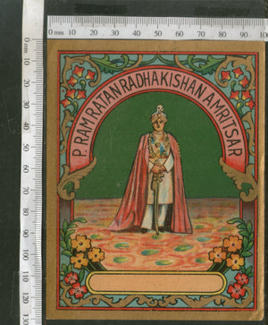 India 1960's Maharaja King Brand Dyeing & Chemical Germany Print Vintage Label # L44 - Phil India Stamps