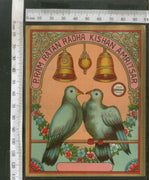 India 1960's Two Pigeons & Bell Brand Dyeing & Chemical Germany Print Vintage Label # L49 - Phil India Stamps