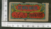 India 1950's Kewwara Hair Oil Printed Vintage Label # LBL4