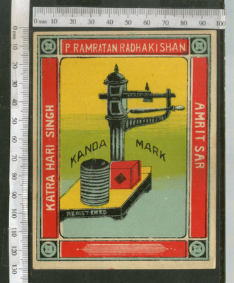 India 1960's Weighing Scale Brand Dyeing & Chemical Multicolor Vintage Label # L56 - Phil India Stamps