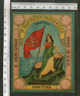India 1960's Flag Hindu Goddess Brand Dyeing & Chemical Germany Print Vintage Label # L57 - Phil India Stamps
