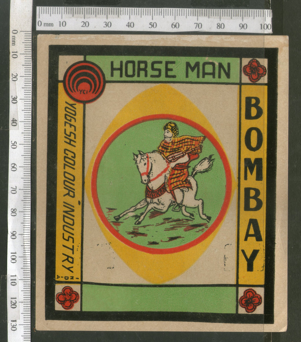 India 1960's Horse Rider Brand Dyeing & Chemical Multicolor Vintage Label # L58 - Phil India Stamps