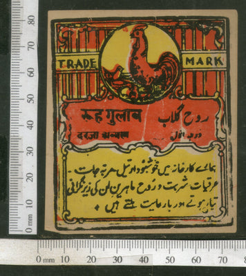 India Vintage Trade Label Cock Brand Ruh Gulab Rose Water Label Bird # LBL64 - Phil India Stamps