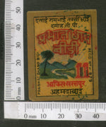 India Vintage Trade Label Prabhat Sunrise Brand Bidi Local cigarettes # LBL66 - Phil India Stamps