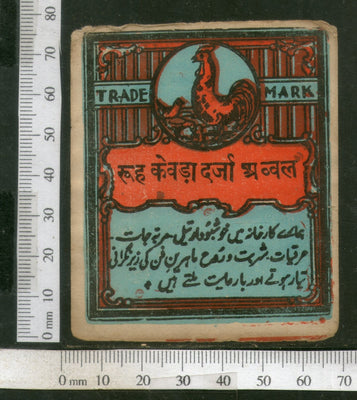 India Vintage Trade Label Cock Brand Ruh Kewada Essantial Oil Label Bird # LBL71 - Phil India Stamps