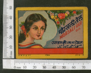 India Vintage Trade Label Morsali Essential Oil Label Women # LBL74 - Phil India Stamps