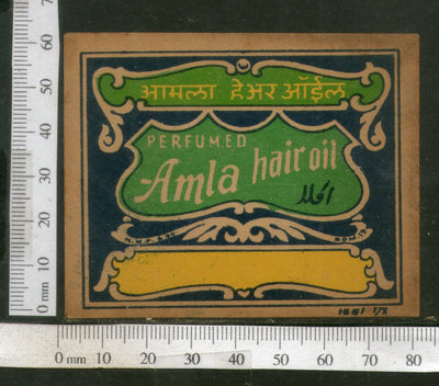 India Vintage Trade Label Amla Essential hair Oil Label # LBL86 - Phil India Stamps