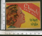 India Vintage Trade Label Jasmine Chameli Essential hair Oil Label Women # LBL90 - Phil India Stamps