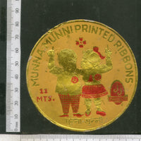 India Vintage Trade Label Boy Girl Munna Munni Ribbons Textile Label # LBL91 - Phil India Stamps