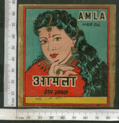 India Vintage Trade Label Amla Essential hair Oil Label Women # LBL95 - Phil India Stamps
