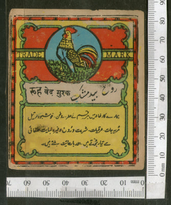 India Vintage Trade Label Cock Brand Ruh ved Musk Label Bird # LBL96 - Phil India Stamps