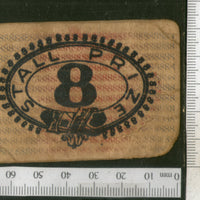 India Vintage Trade Label No. 8 Stall Prize Token Label both side printed# LBL97 - Phil India Stamps
