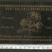 India 1960's Flower Brand Dyeing & Chemical Germany Print Label # L9 - Phil India Stamps