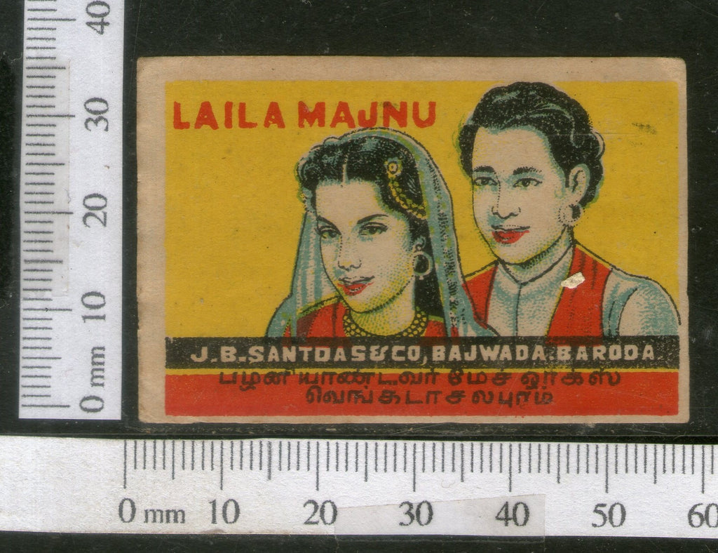 India 1950's Laila Majnu Man Women Costumes Brand Match Box Label # MBL108 - Phil India Stamps