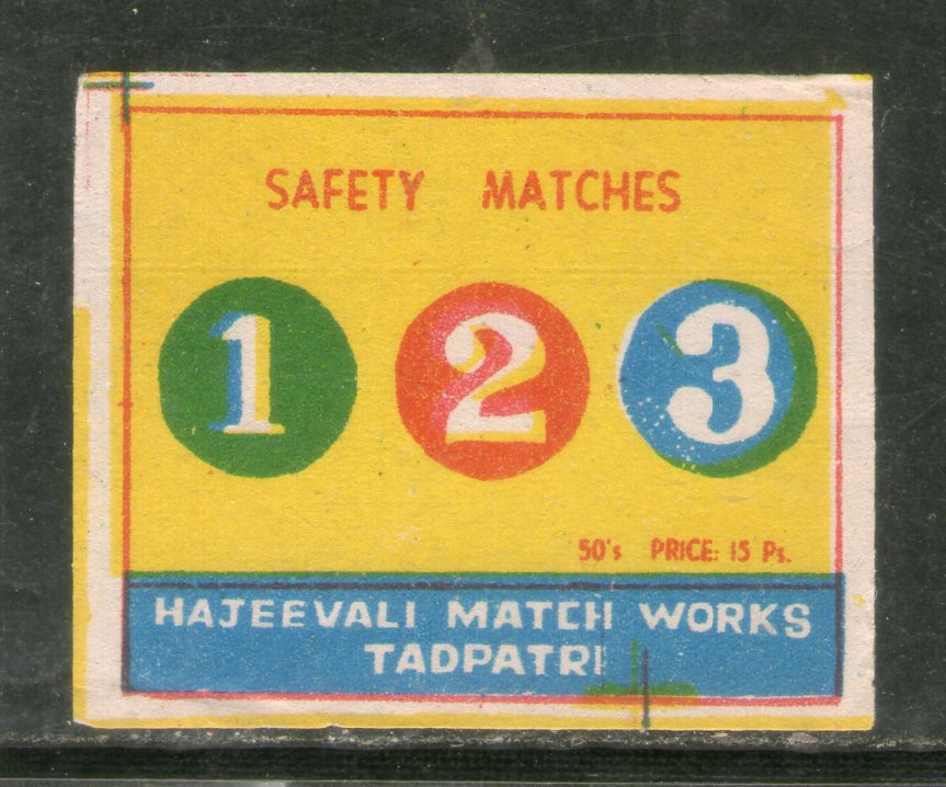 India TEE CEE Safety Match Box Label # MBL119 - Phil India Stamps
