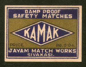 India KAMAK Safety Match Box Label # MBL121 - Phil India Stamps