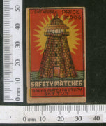 India 1950's Light House Brand Match Box Label # MBL123 - Phil India Stamps